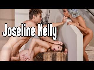 Joseline Kelly измена секс большие сиськи blowjob sex porn mylf ass  Секс со зрелой мамкой секс порно эротика sex porno milf