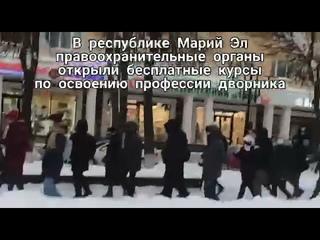 Вся правда о наказании за незаконные митинги в г. Йошкар-Оле