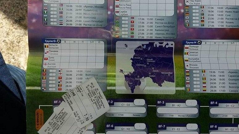 На Украине выпустили календари ЧМ-2018 по футболу с Крымом в составе России