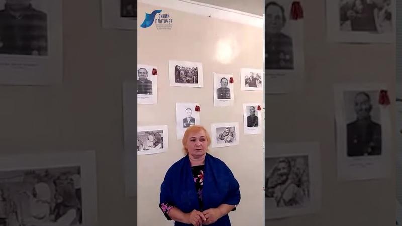 Синийплаточек Беставашвили Елена С Алешня Рыбновский район
