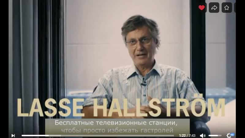 Lasse Hallström 6 ABBA In Pictures The Photographers Stories