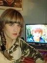 Личный фотоальбом Руси Мигаль