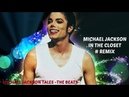 Michael Jackson - In The Closet ReMix Extended HD