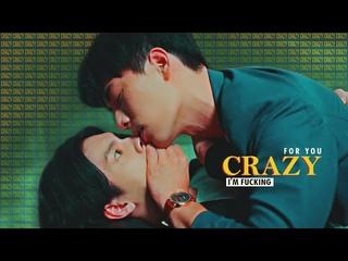 Gao Shi De ✘ Zhou Shu Yi  ► Crazy For You [BL]