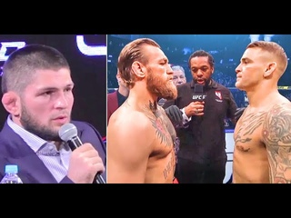 Хабиб и бойцы UFC дают прогноз на бой Конор Порье 2