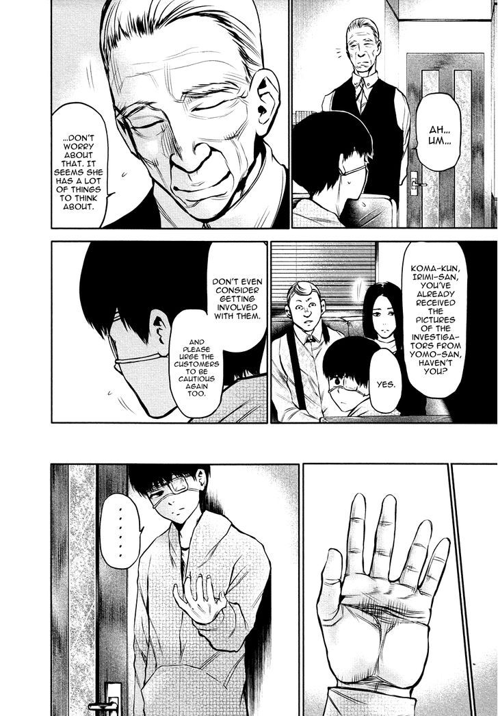 Tokyo Ghoul, Vol.2 Chapter 16 Confinement, image #12