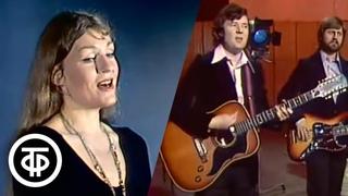 """Анна Герман и ВИА """"Червоны гитары"""". Концерт после концерта (1977)"""