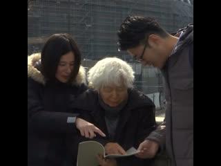 90-летняя японка учит английский к Олимпиаде