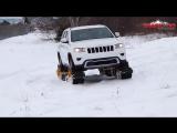 Лыжи для авто, это надо видеть