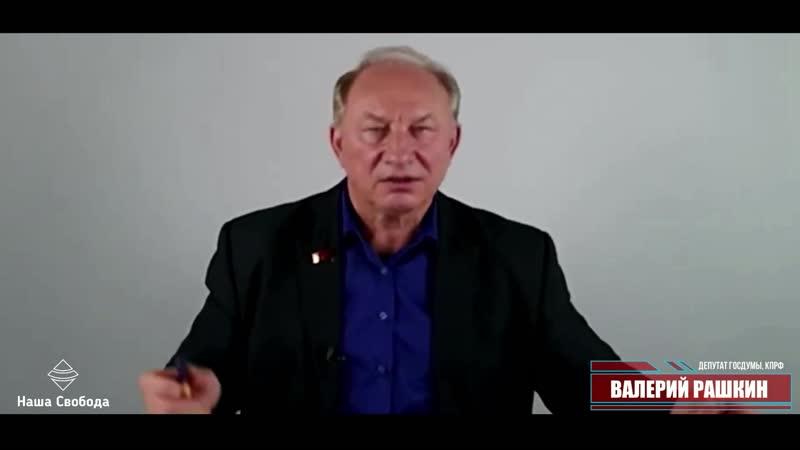Путин готовит социальный бунт О фильме Он Вам не Димон