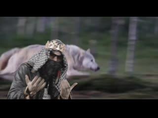BIG RUSSIAN BOSS - ВОЛК (feat Roulanges) BI B RUSSIA RUSSI RUSS RUS RU R BOS BO В ВО ВОЛ