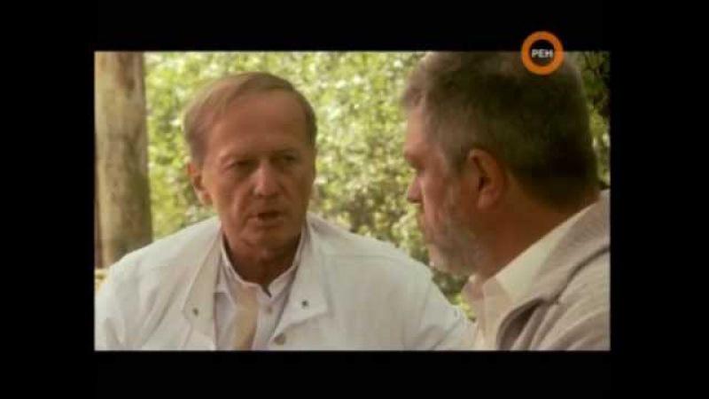 Аркаим. Стоящий у солнца - фильм с участием Михаила Задорнова и Сергея Алексеева