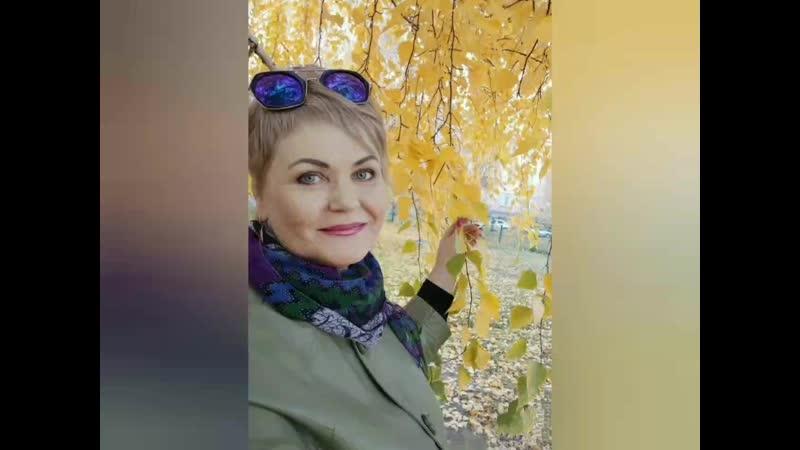 Осень золотая 🍁 Бабье лето