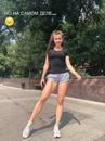 Katya Vix фотография #30