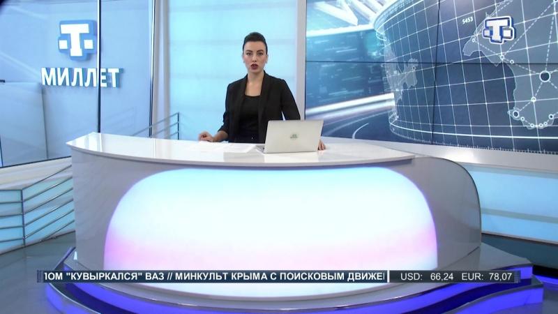 Владимир Константинов передал четырем крымскотатарским семьям ключи от долгожданных квартир
