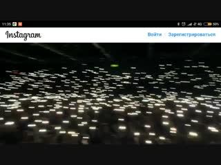 Баста концерт в Брянске