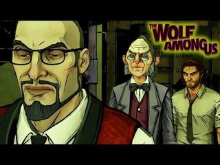 Иллюзия обмана. The Wolf Among Us #4