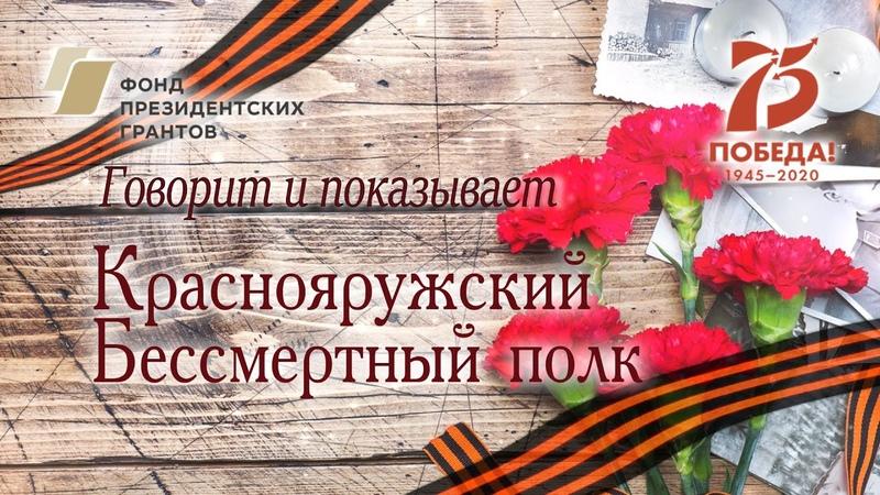 Кошиков Павел Тимофеевич