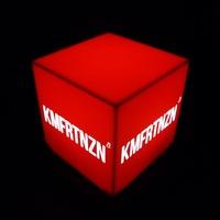 Логотип KOMFORTANZEN