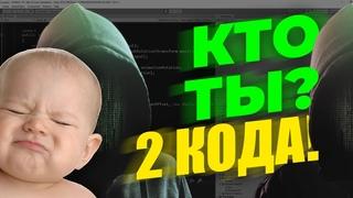 """Переписал C# код """"учителя"""" за 2 часа"""