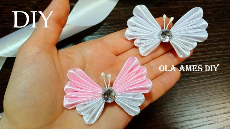 Посмотрите как ПРОСТО 😍 Красивые БАБОЧКИ из ЛЕНТ за 5 МИНУТ! КАНЗАШИ 😍 DIY Kanzashi Butterfly