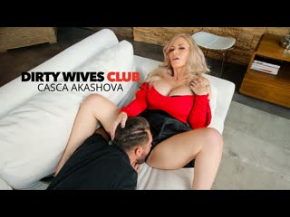 Casca Akashova - Dirty Wives Club