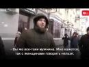 А это город Грозный, самое демократическое и свободное место на Земле.
