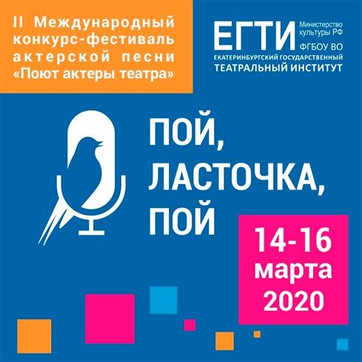 о новых международных и всероссийских мероприятиях, изображение №4