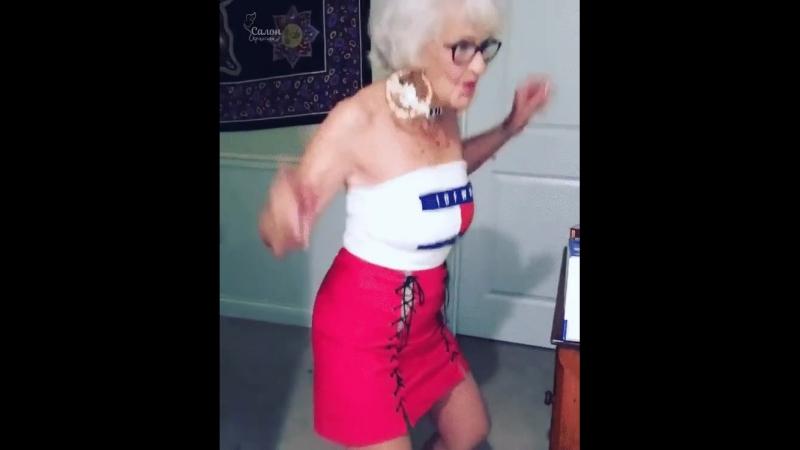 Я буду такой же в старости