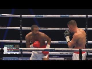 Harlem Eubank vs Martin McDonagh