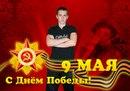 Фотоальбом человека Александра Михайленко