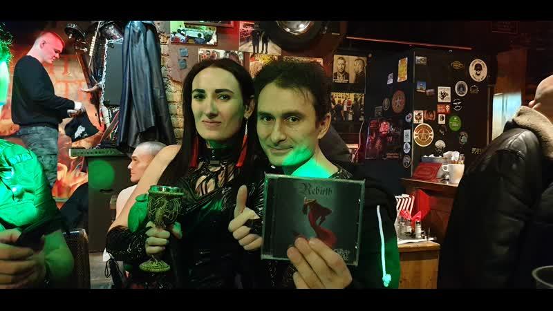 Cyber Snake празднует ДР Юли MUZA на Любовь и мутация