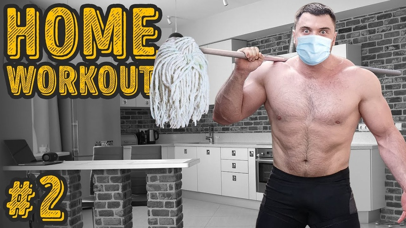 Workout at Home 2 CLEAN NO Gym NO Weights