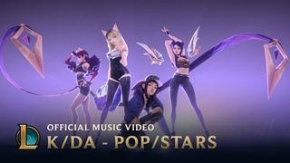 K/DA - POP/STARS (ft. Madison Beer, (G)I-DLE, Jaira Burns)   Music Video - League of Legends