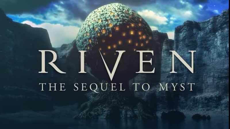 Riven The Sequel to Myst 1997 игрофильм