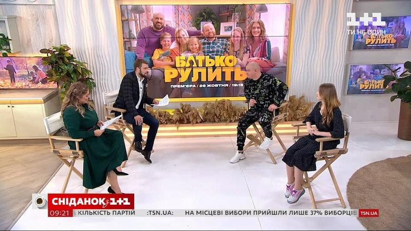 Акторка серіалу Батько рулит Варвара Кошова поділилася враженнями від зйомок