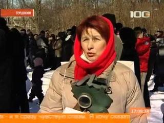 В Пушкине прошел митинг против Волхонской свалки