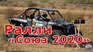 Открытый Кубок ДНР по автомобильному спорту в дисциплине ралли «Союз 2020». Часть 1