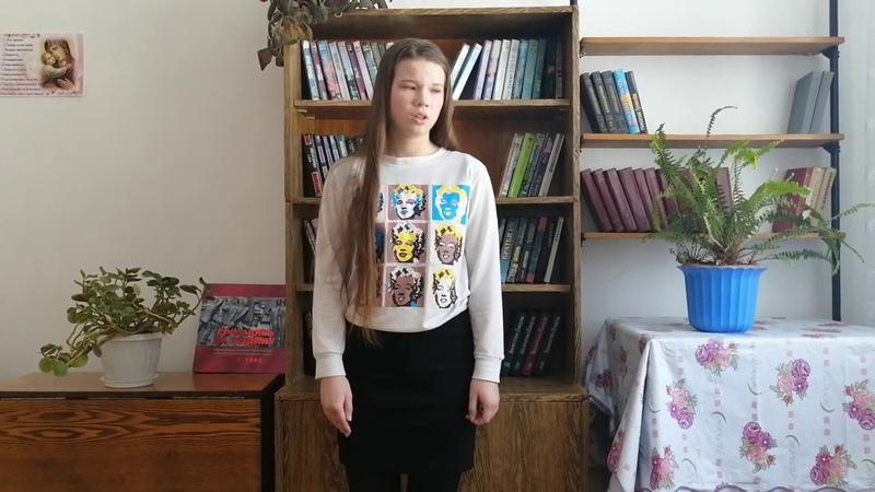 Вероника Мелихова с Гродеково Три товарища отрывок