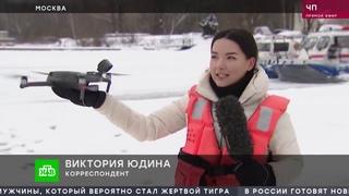 Профилактический рейд сотрудников ПСС Строгино и Серебряный Бор по местам зимней рыбалки на замерших