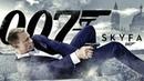 007 Координаты «Скайфолл» / Skyfall 2012 Сэм Мендес HD 720 Dub