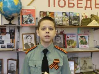 "Халуев Кирилл ""На фотографии в газете"" Р.Казакова"