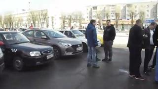 Как проходит общероссийская акция протеста водителей такси 17-19 апреля!?