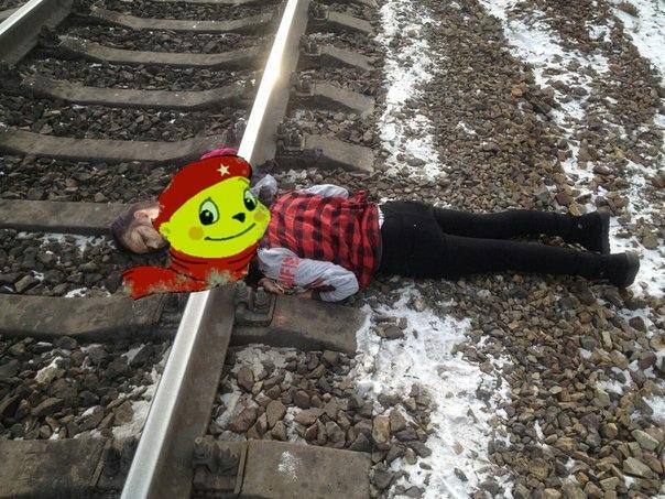 Сон знакомая скатилась с горы под поезд