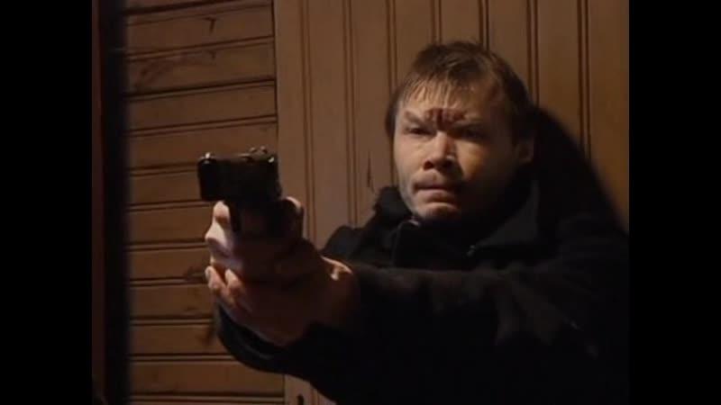 3 сезон 7 серия Агент национальной безопасности