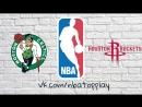 Boston Celtics vs Houston Rockets March 3, 2018 2017-18 NBA Season / Виасат / Viasat Sport HD RU