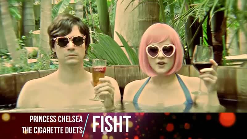 Kingdom of Fisht Princess Chelsea The Cigarette Duet