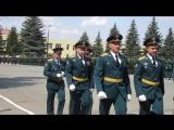 Выпуск 1й батальон 17.05.18 торж марш