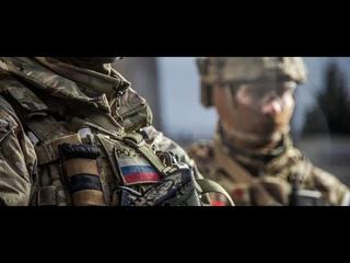 Армия России / Russian Army Tribute / Are you ready NATO?!