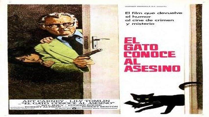 El gato conoce al asesino (1977)